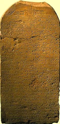 2e stele van farao KamoseHet herdenkt zijn overwinning op de Hyksos, Luxor Museum