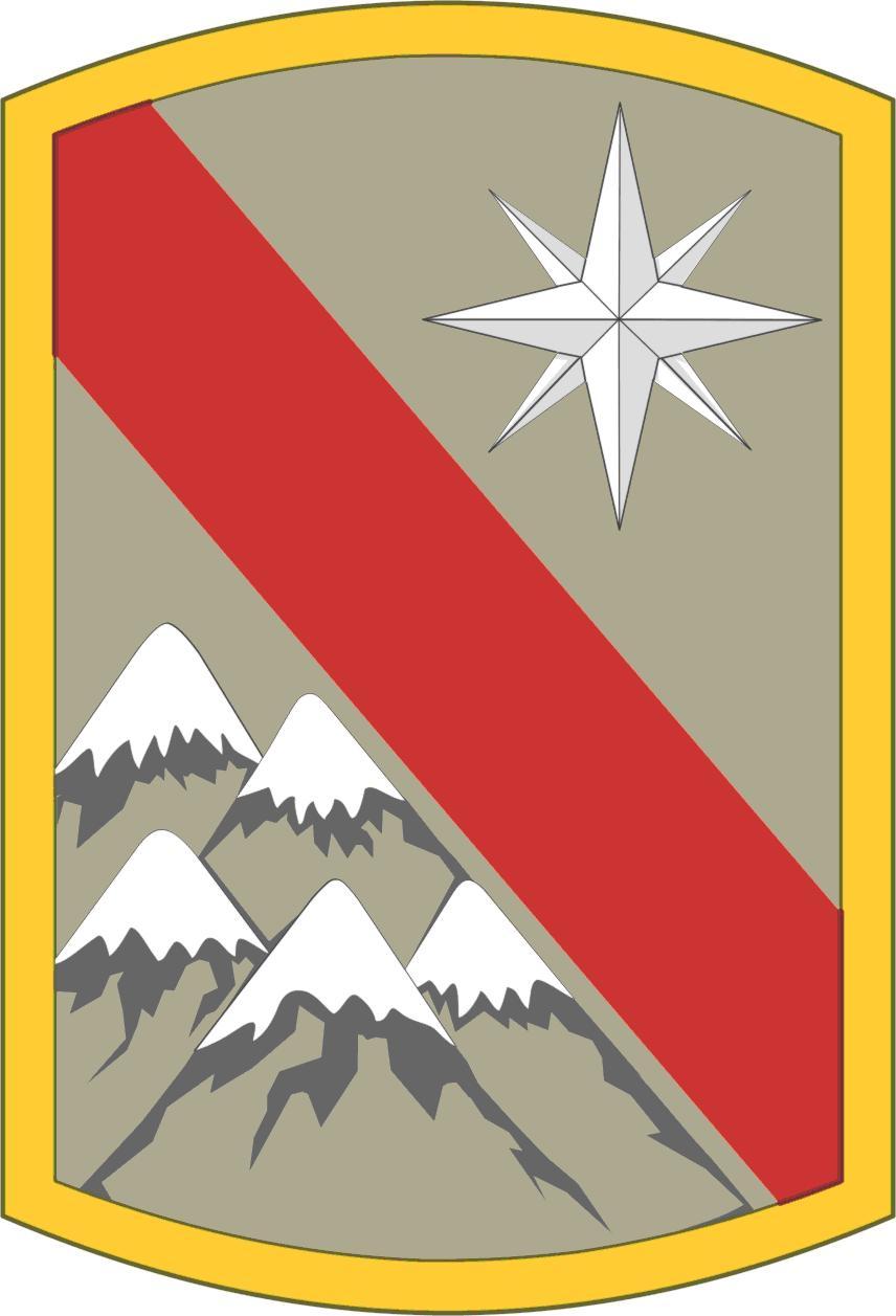 43rd sustainment brigade wikipedia