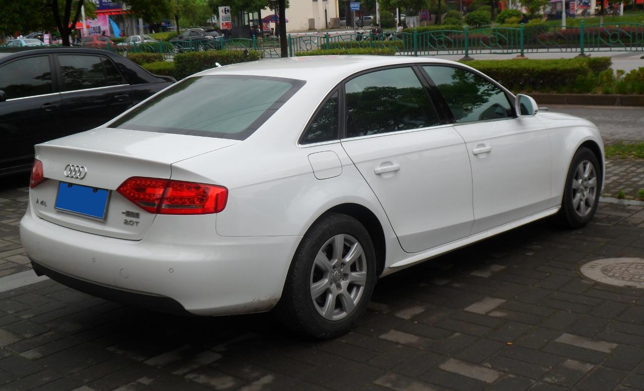 Build An Audi >> File:Audi A4L B8 02 China 2012-05-20.jpg - Wikimedia Commons