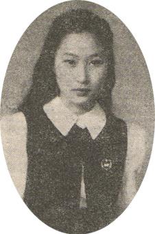 Ayako Sono — Wikipédia