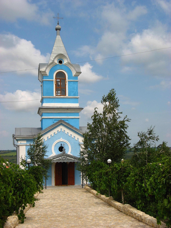 Mănăstirea Țipova - Wikipedia