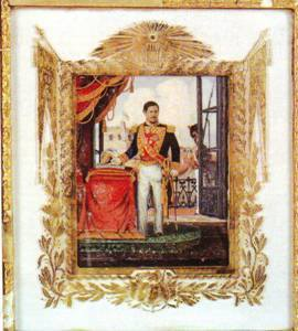 General Carrera portrait celebrating the foundation of the Republic of Guatemala in 1847. Carrerafundador.jpg