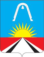 Coat of arms of zheleznodorozhny moscow oblast
