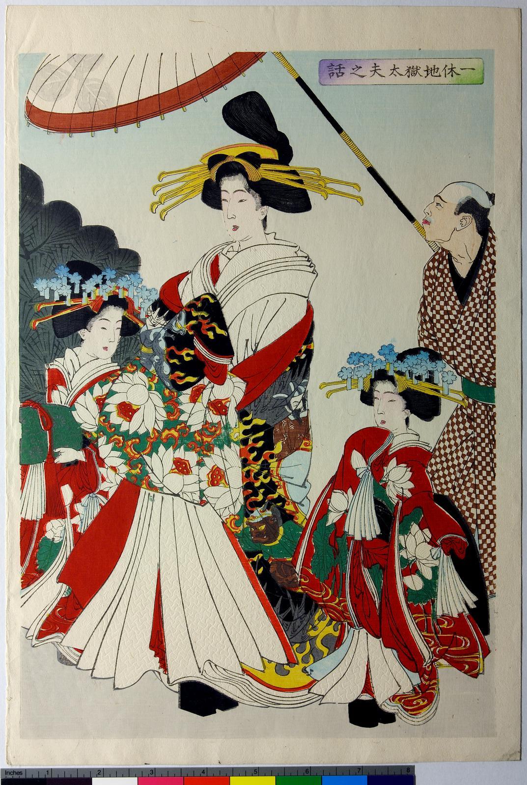 File:Diptych print (BM 2008,3037.18223).jpg - Wikimedia