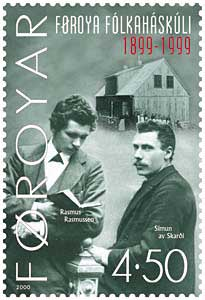 Rasmus Rasmussen, the writer who wrote the first novel in the Faroese language (poetical name: Regin i Lid) and Simun av Skardi, the poet who wrote the Faroese national hymn Faroe stamp 364 rasmussen and skardi.jpg