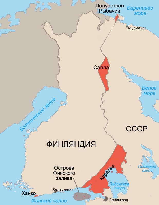 результат-финской-войны