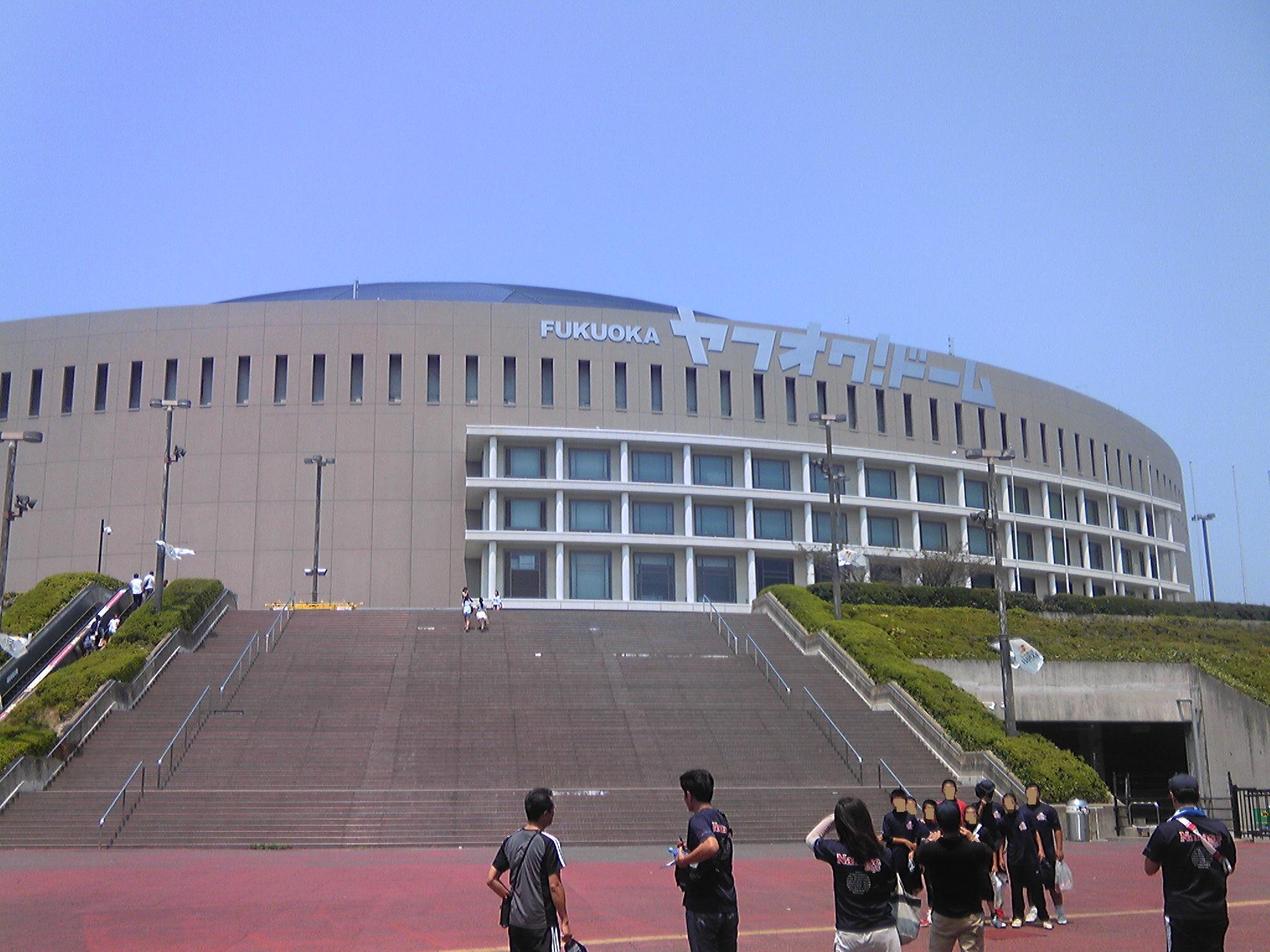 中洲・博多・天神の観光スポット 福岡 ヤフオク!ドーム