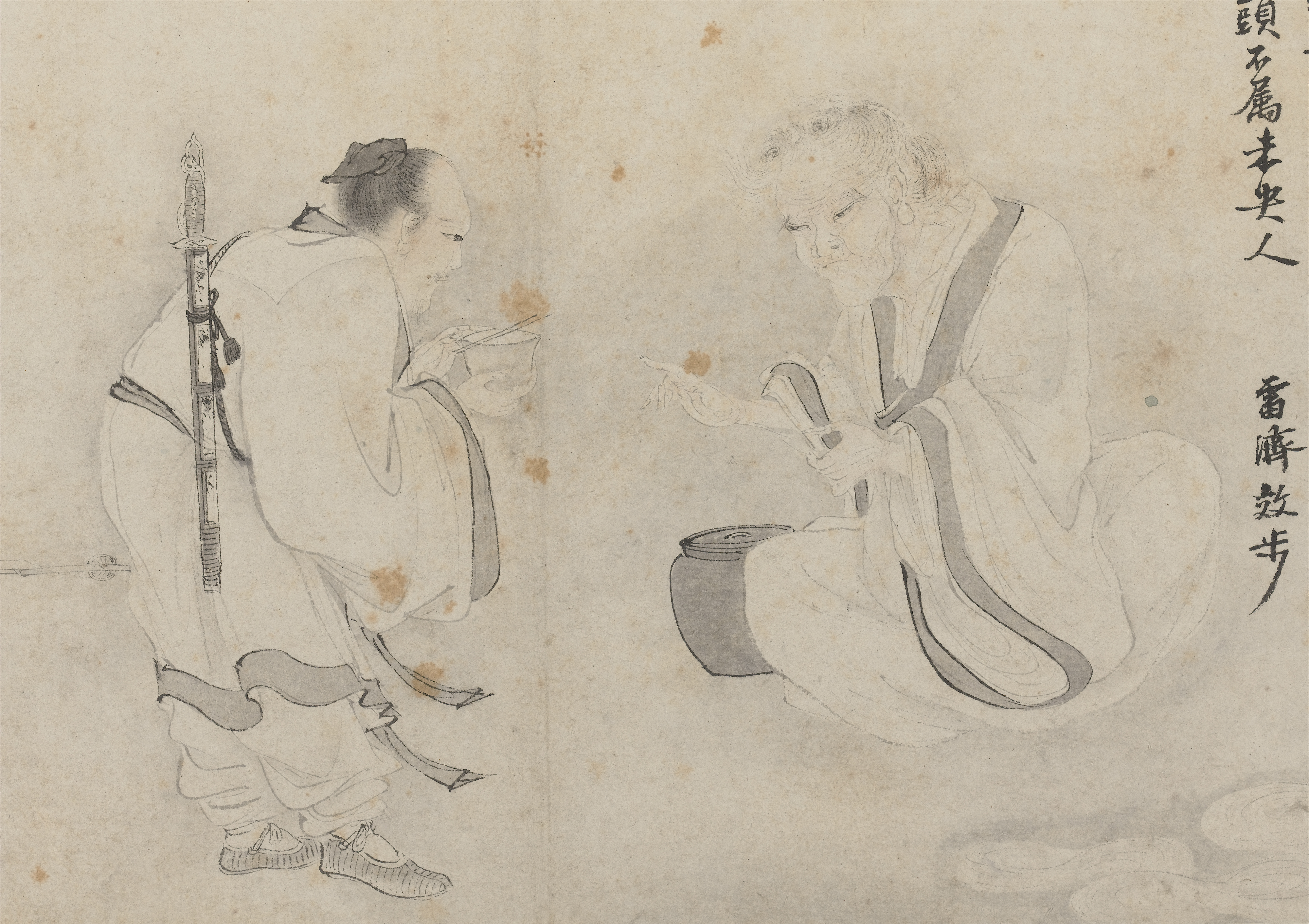 Guo Xu album dated 1503 (6).jpg