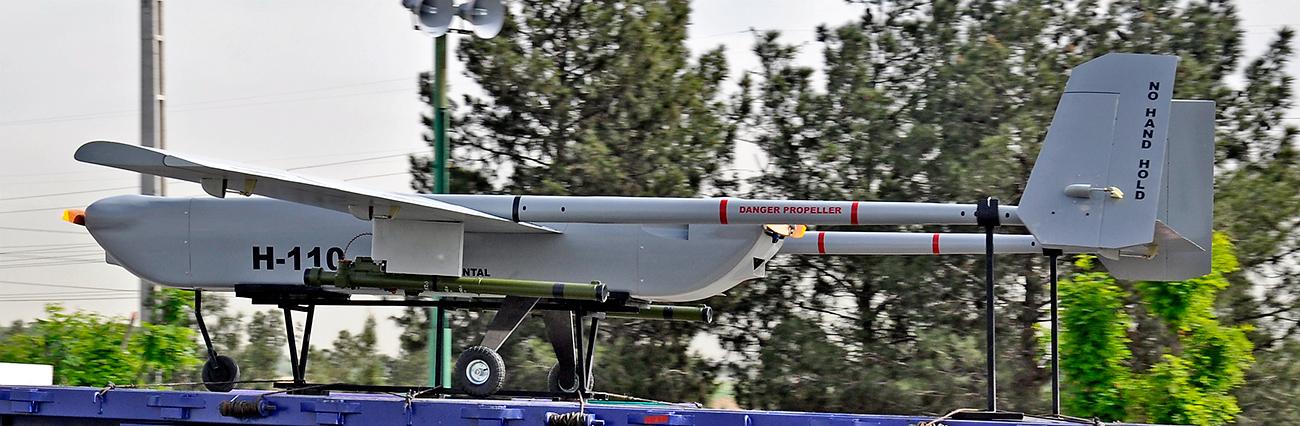 H-110-Sarir.jpg