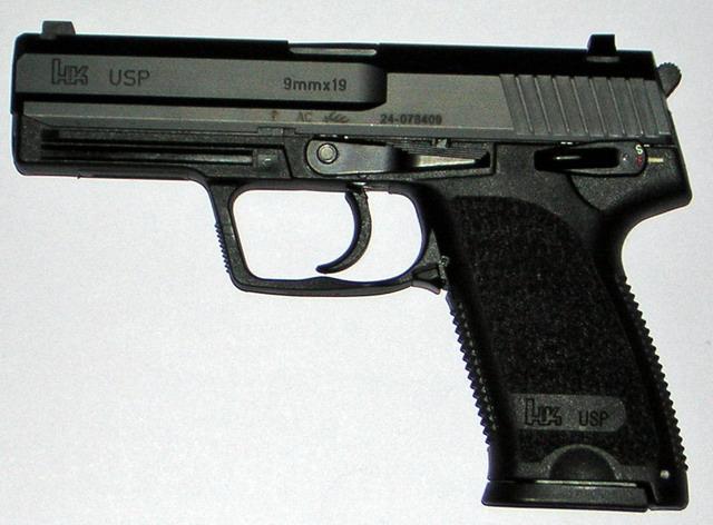 http://upload.wikimedia.org/wikipedia/commons/6/6f/HK_USP_9mm_Pragl.jpg