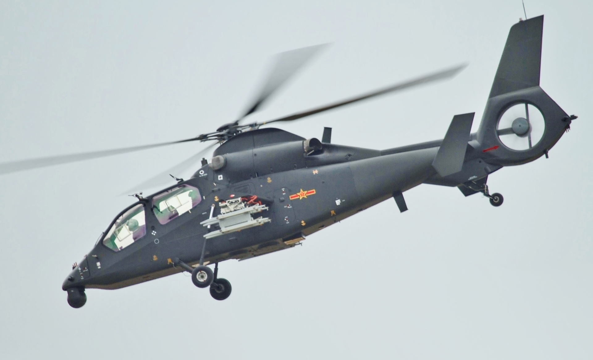 Harbin Z-19 helicopter (cropped).jpg