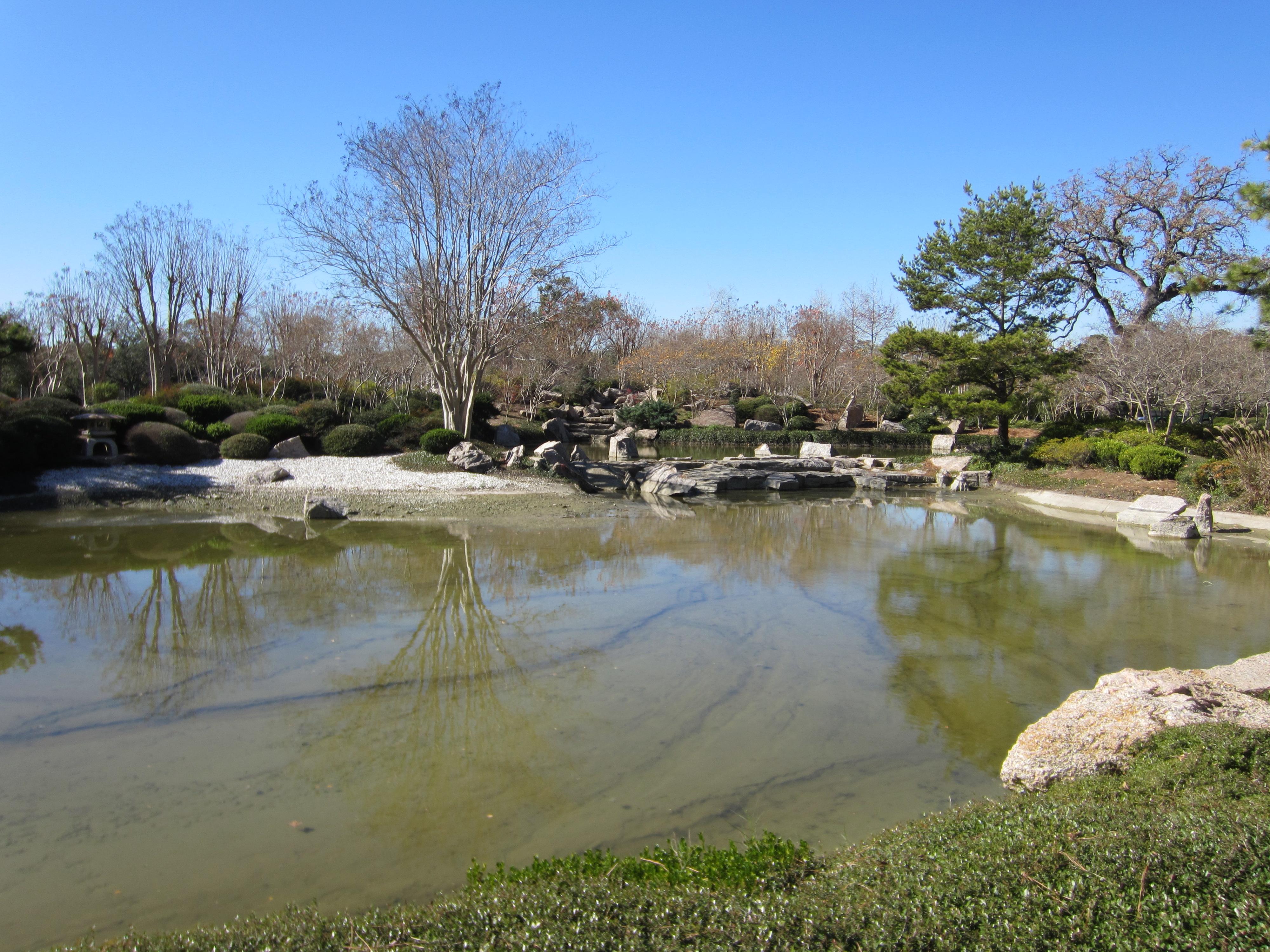 File Japanese Garden Hermann Park Houston Water Jpg