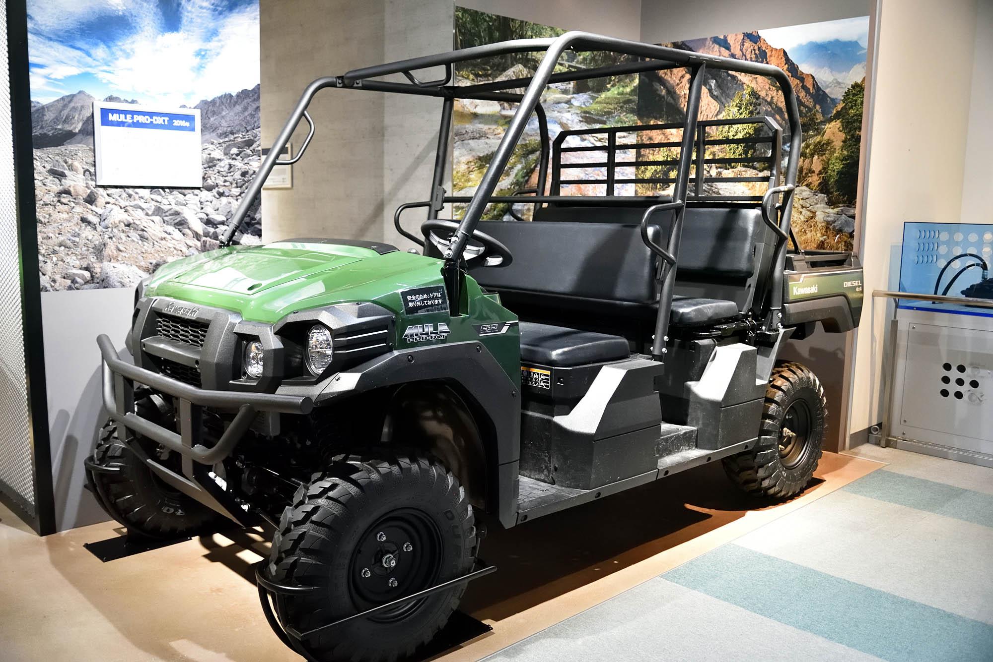 Kawasaki Mule Pro Fxt Vs Dxt