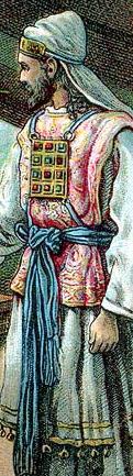 Arcykapłan