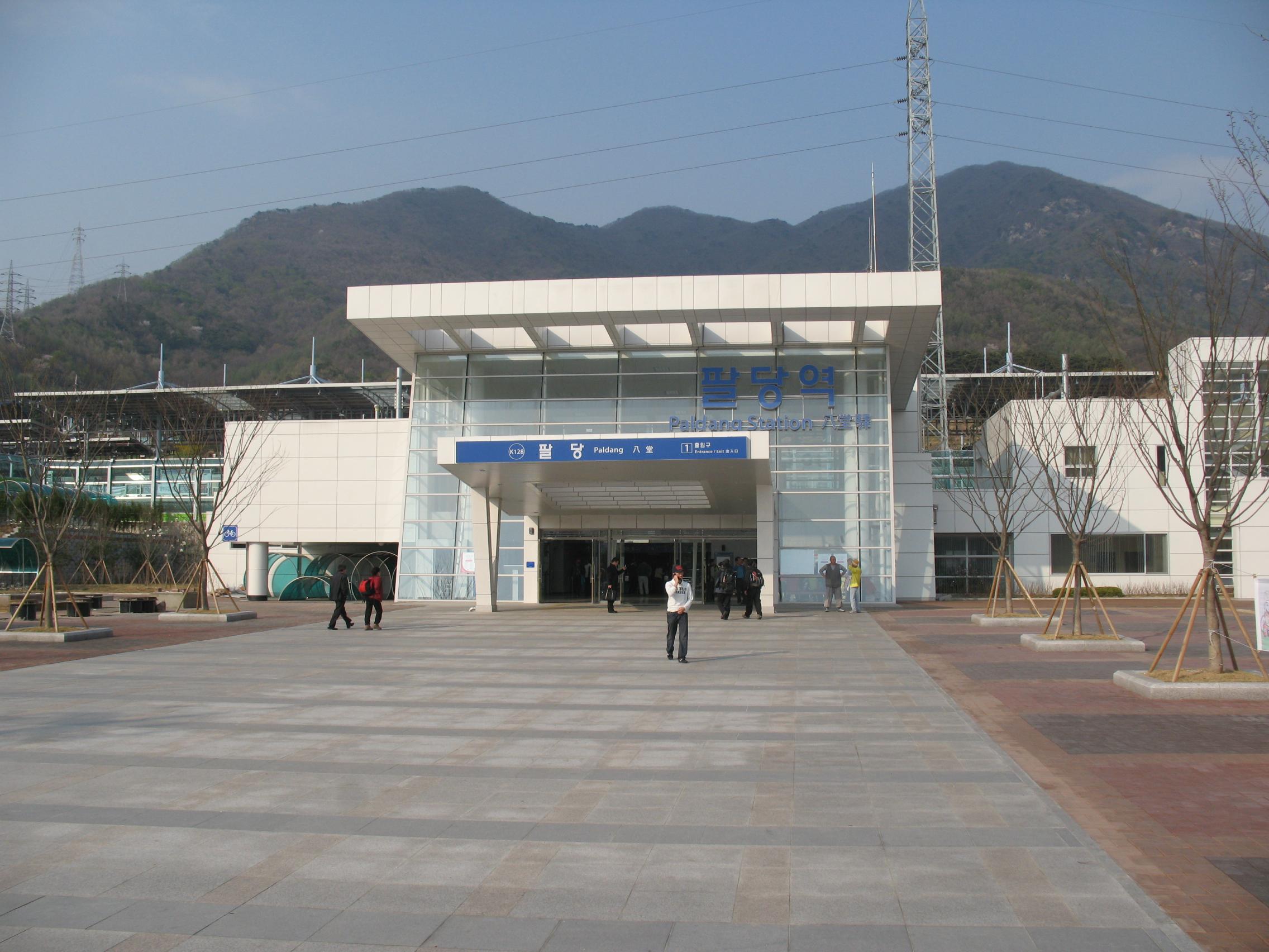 Korail Paldang Station.JPG