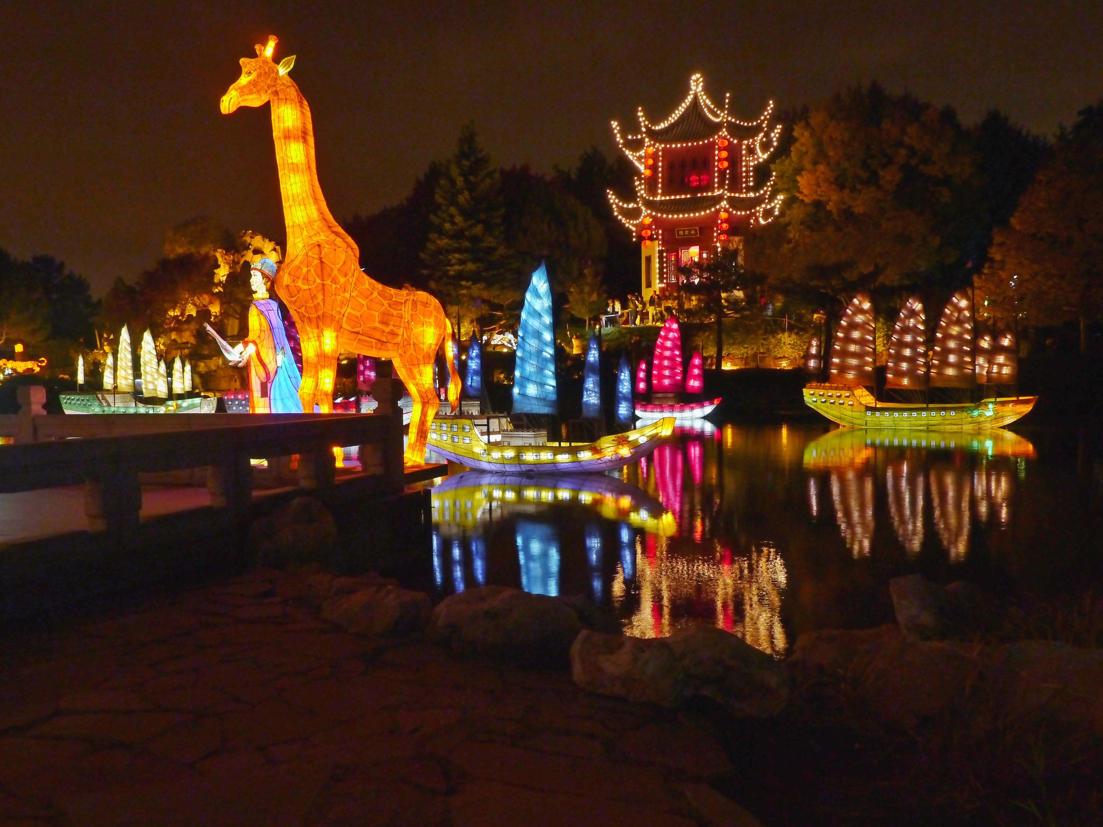 File La girafe lumineuse du jardin chinois JPG Wikimedia mons