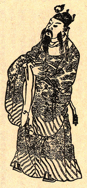 A block print portrait of Liu Bei from a Qing dynasty edition of the historical novel Romance of the Three Kingdoms (wearing an anachronistic scholar's robe and a hat of mediaeval Chinese dynasties). Liu Bei Portrait.jpg