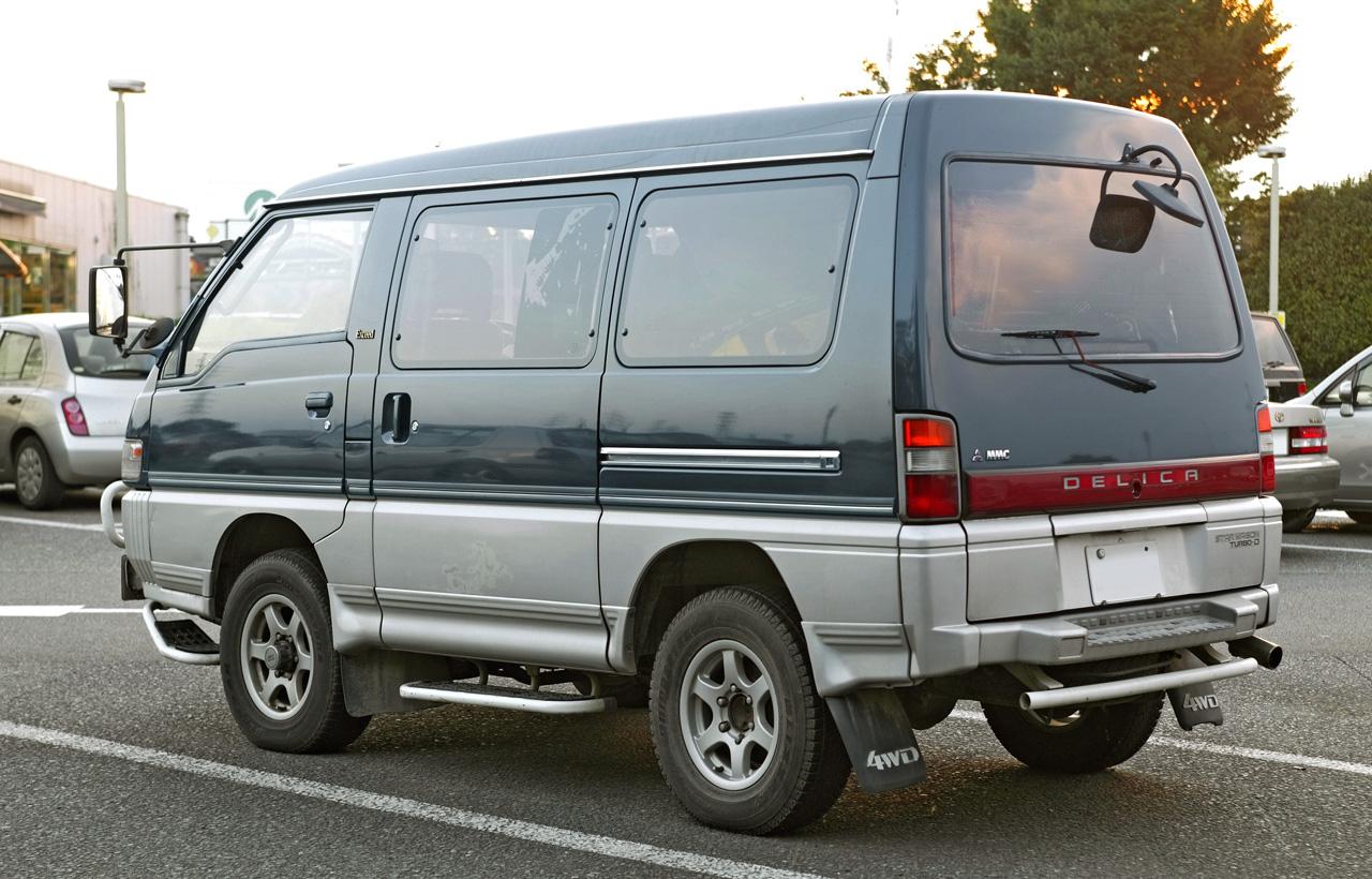 File:Mitsubishi Delica Star Wagon 002.JPG