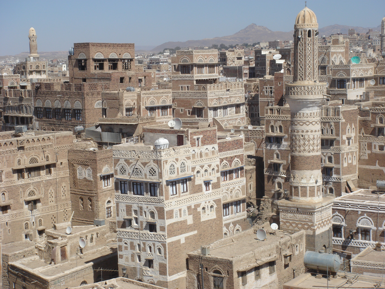 Old_City_of_Sana%27a-111108.jpg