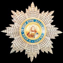 Order of Redeemer,Grand Cross.jpg