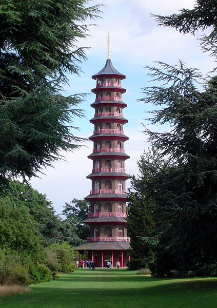 File:Pagoda, Royal Botanic Gardens, Kew, London