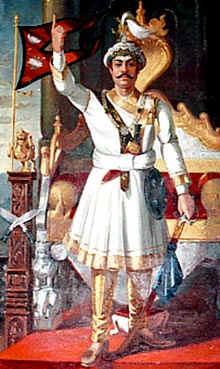 Sri Panch Bada Mahārājādhirāja Prithvi Narayan Shah Dev of Nepal.