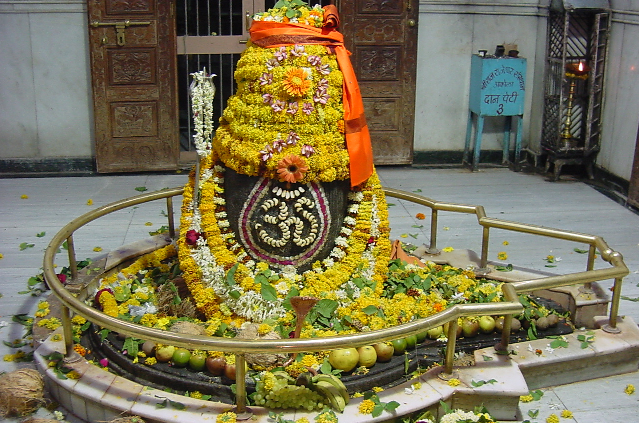 File:Raj-Rajeshwar Temple Akola.png