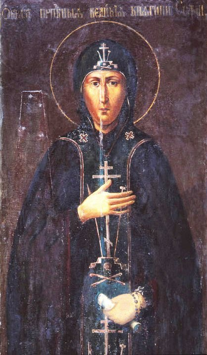 Saint Sophia of Suzdal, wearing the full monastic habit of a Schemanun Saint Sofia of Suzdal crop.jpg