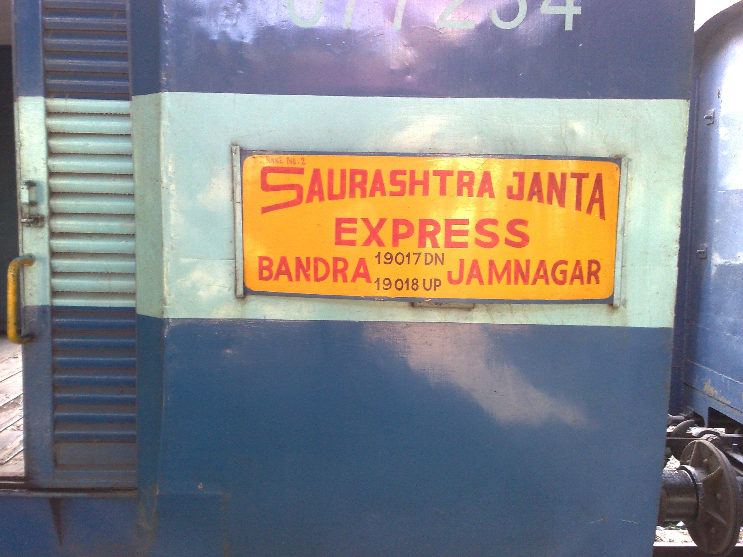 Bandra Terminus Jamnagar Saurashtra Janta Express - Wikipedia