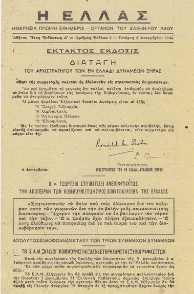 "An order of General Scobie signed and printed on the government's newspaper ""E ELLAS"" (December 6), enforcing the government's ultimatum (December 1) for the immediate disarmament of all guerrilla forces. ScobiUltimatum.png"