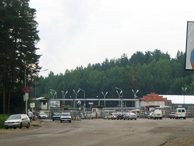 File:Seversk Central control.jpg