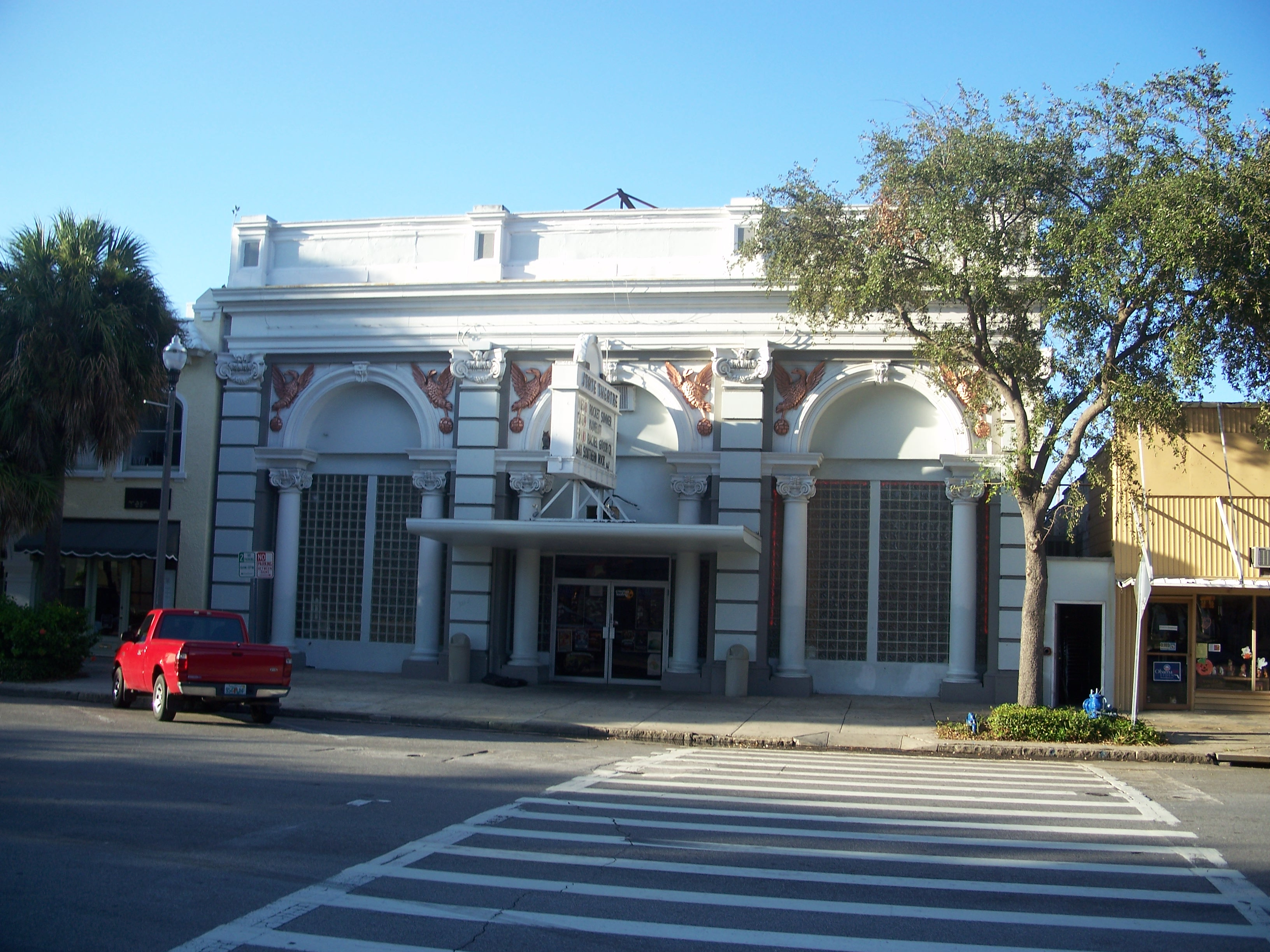 Cinemas in St. Petersburg: addresses, photos and reviews 24