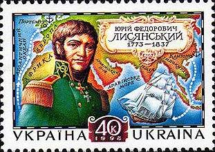 File:Stamp of Ukraine s211.jpg