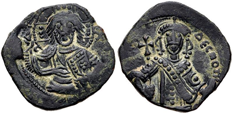 File:Tetarteron, Byzantine, Isaac Comnenus, 1185-1191.jpg