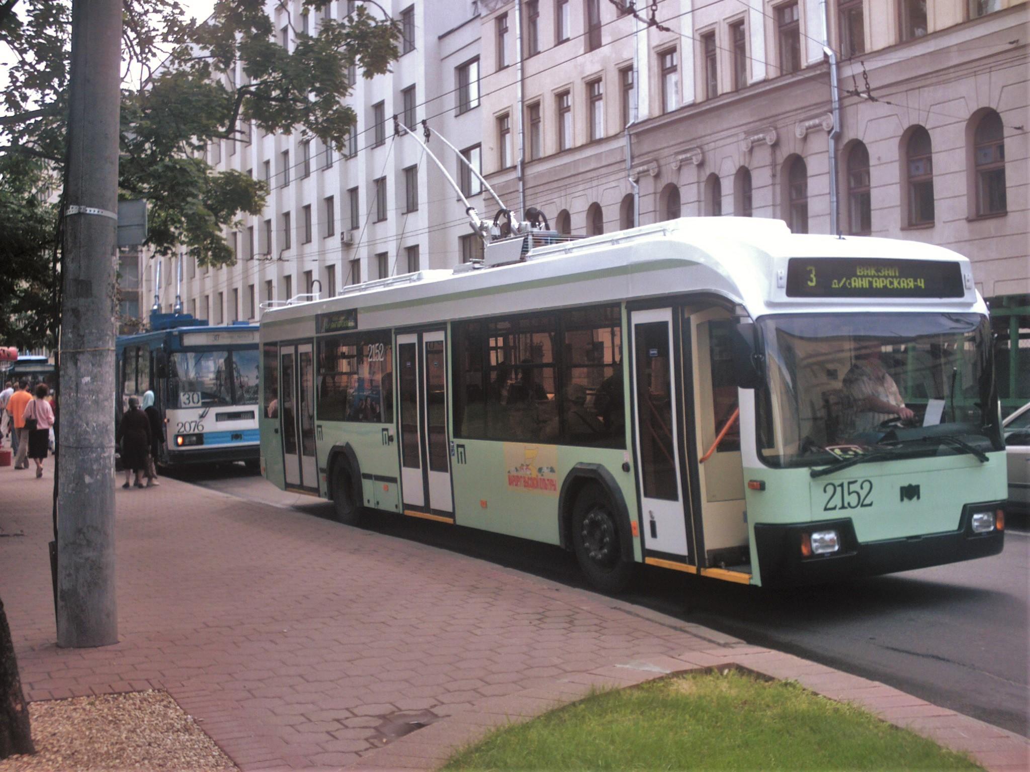 Tram minsk.jpg