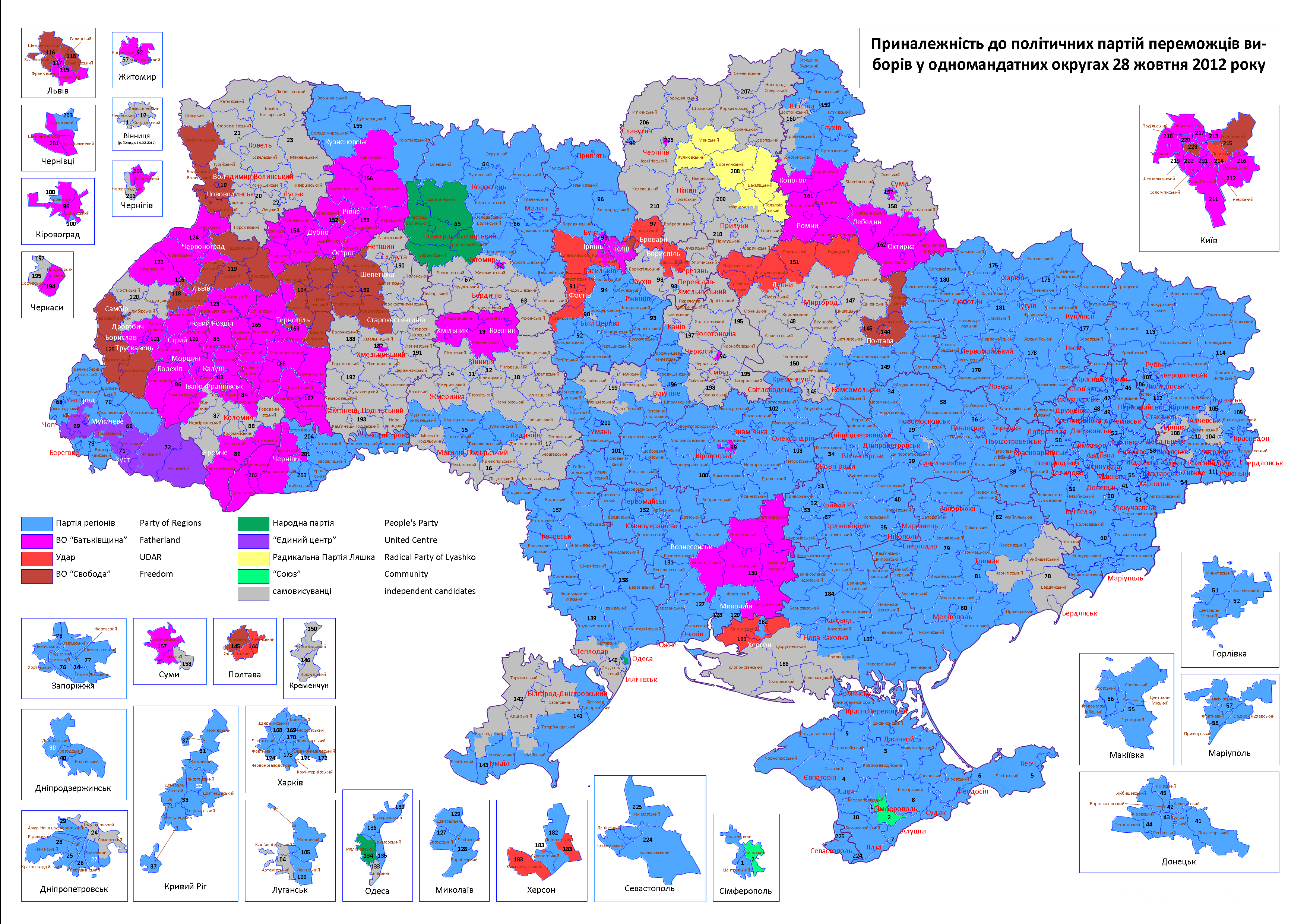 November World Elections - District map us election 2012
