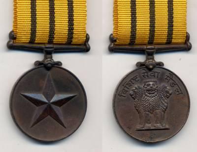 Vishisht Seva Medal Wikipedia
