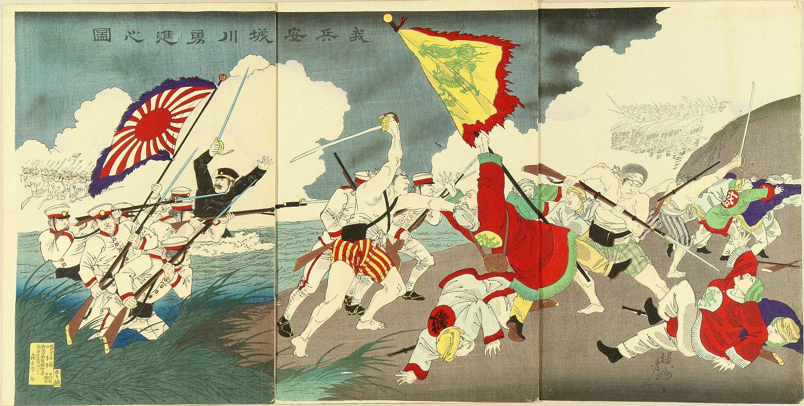 File:Y%C5%8Dsh%C5%AB_Chikanobu_Sino Japanese_War on Us History Imperialism