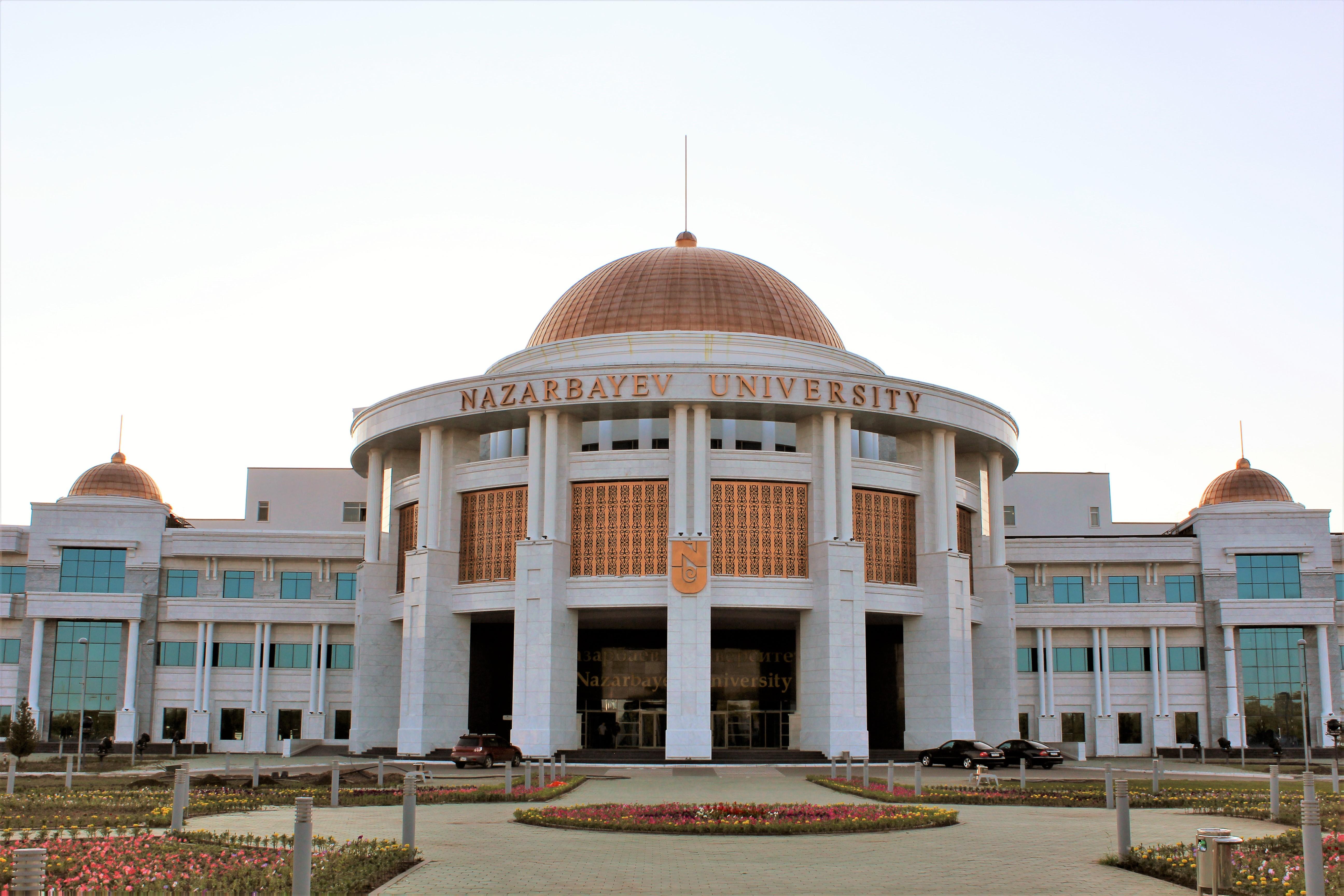 7%2f78%2fnazarbayev university
