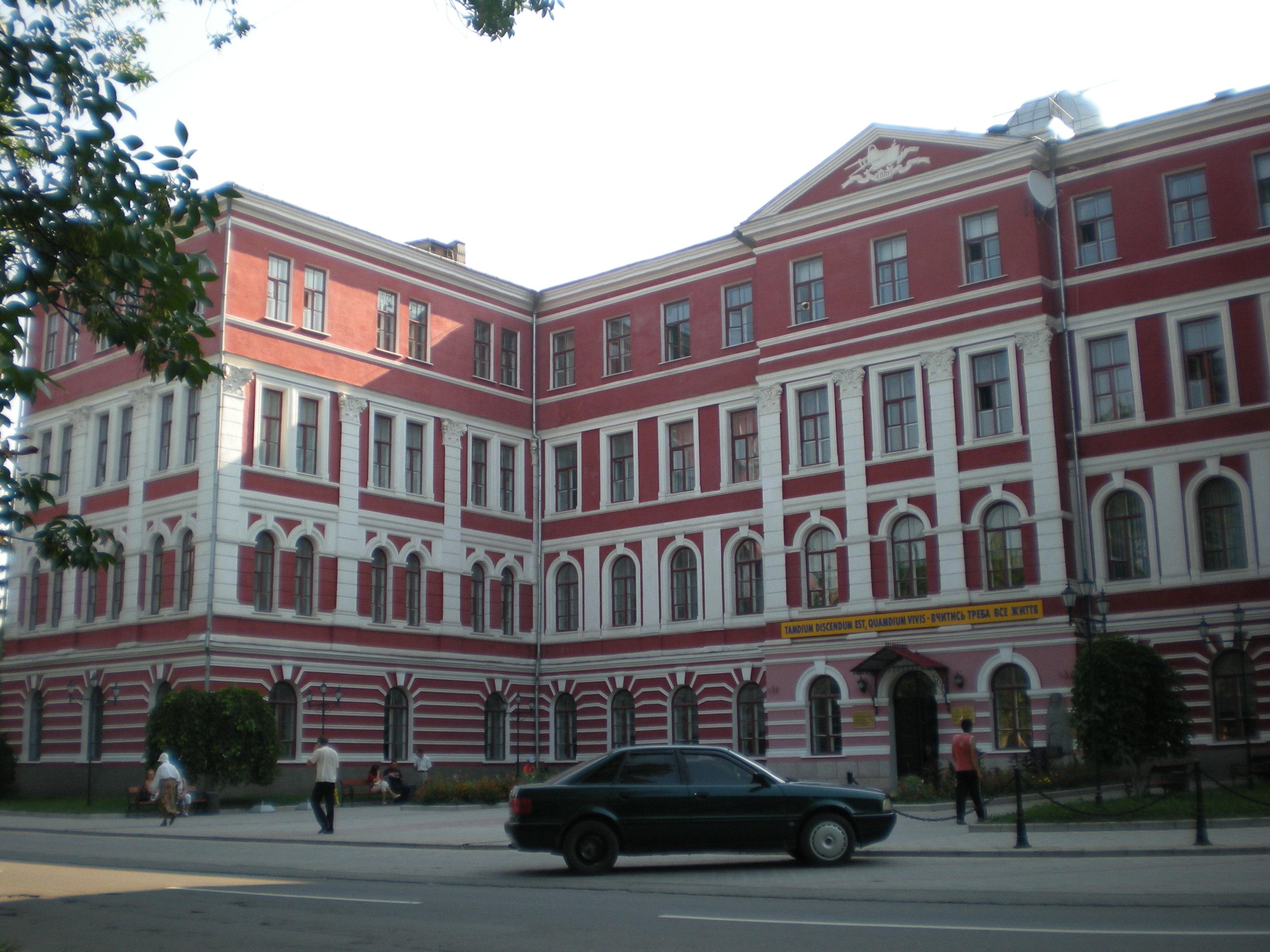 7%2f7d%2fkamieniec podolski national university