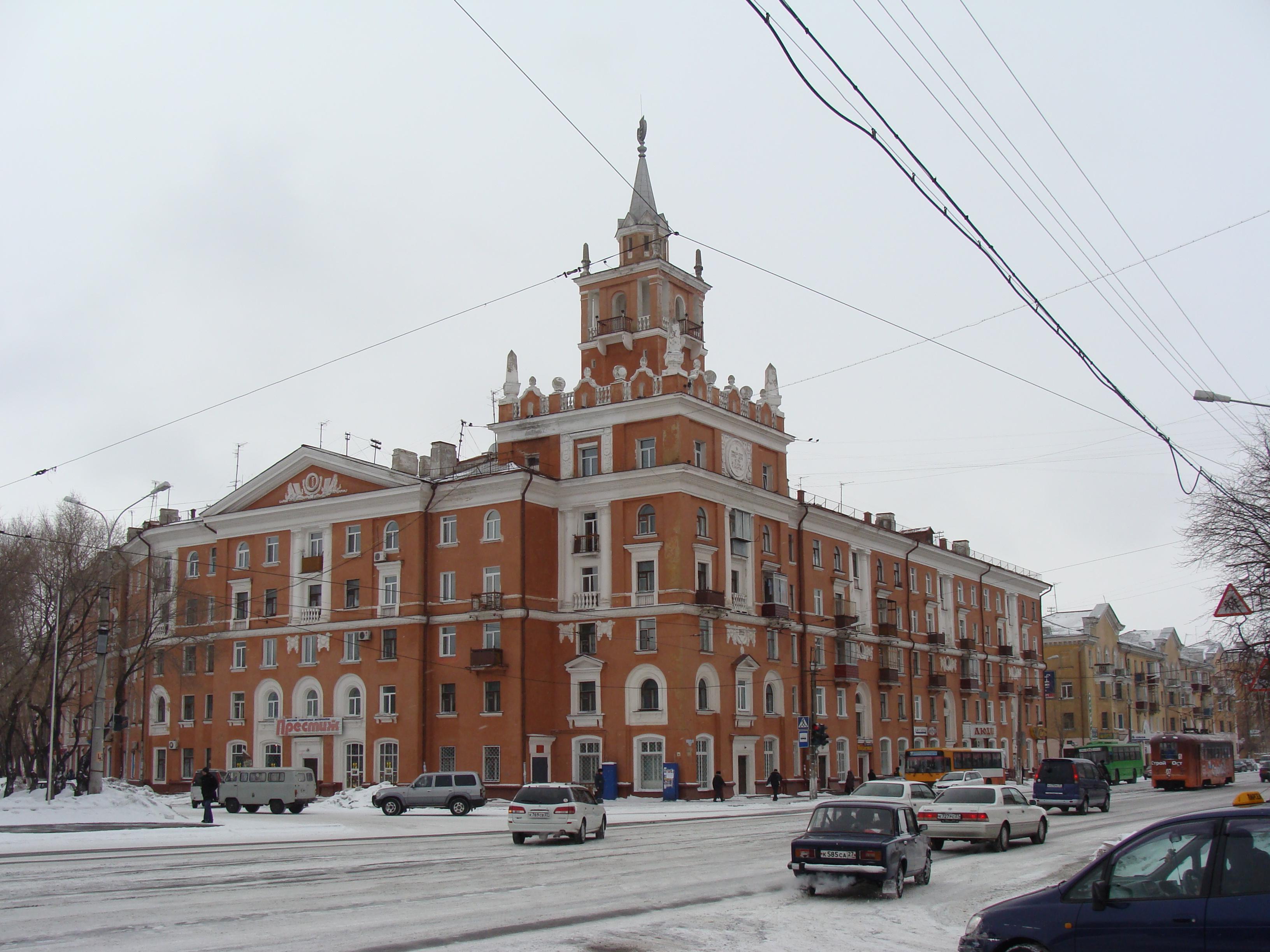 Центральная районная больница г людиново и людиновского района