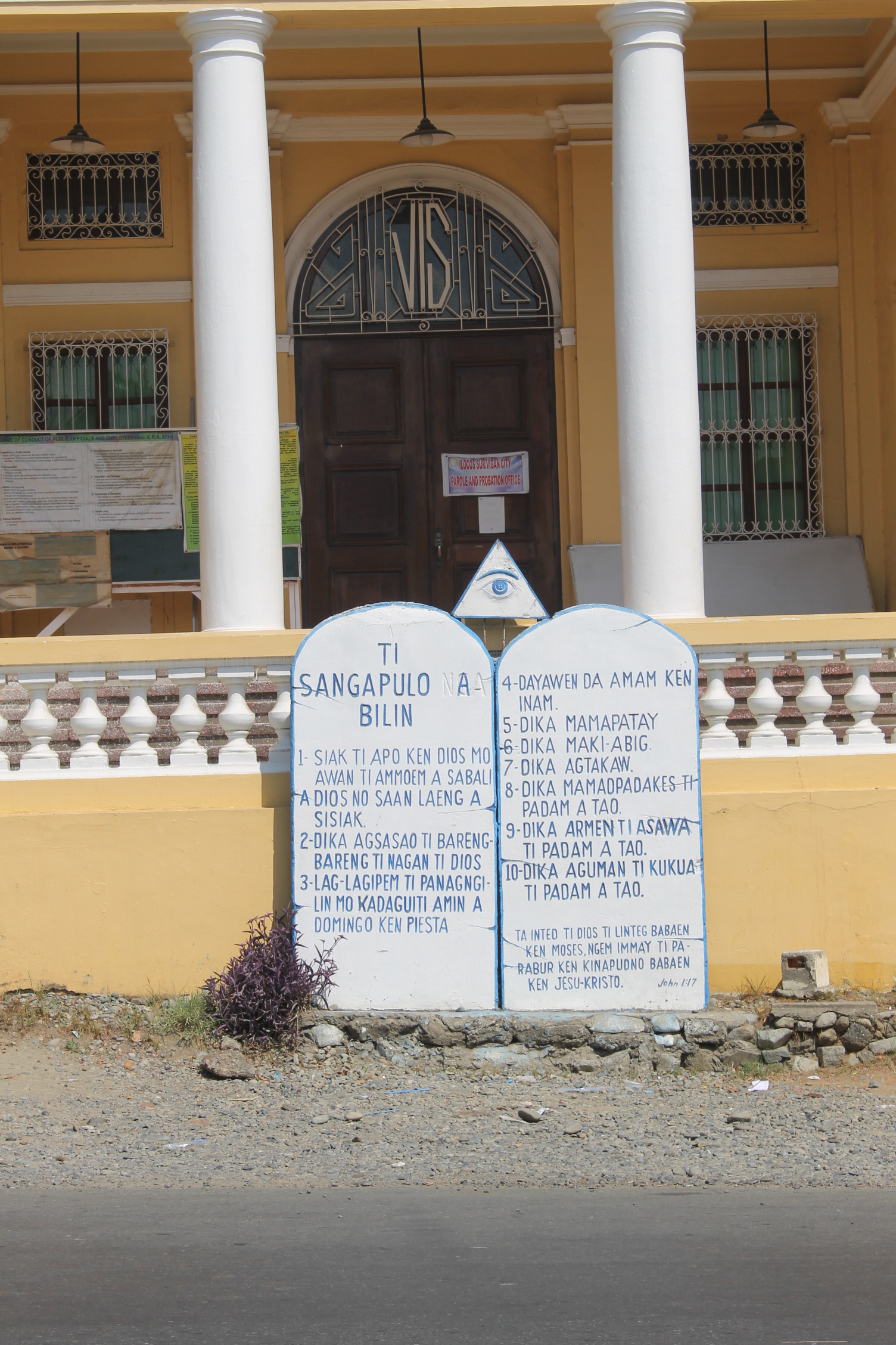Ilocano Language Wikipedia Sambal Sate Blara By Lindy Ui Literatureedit