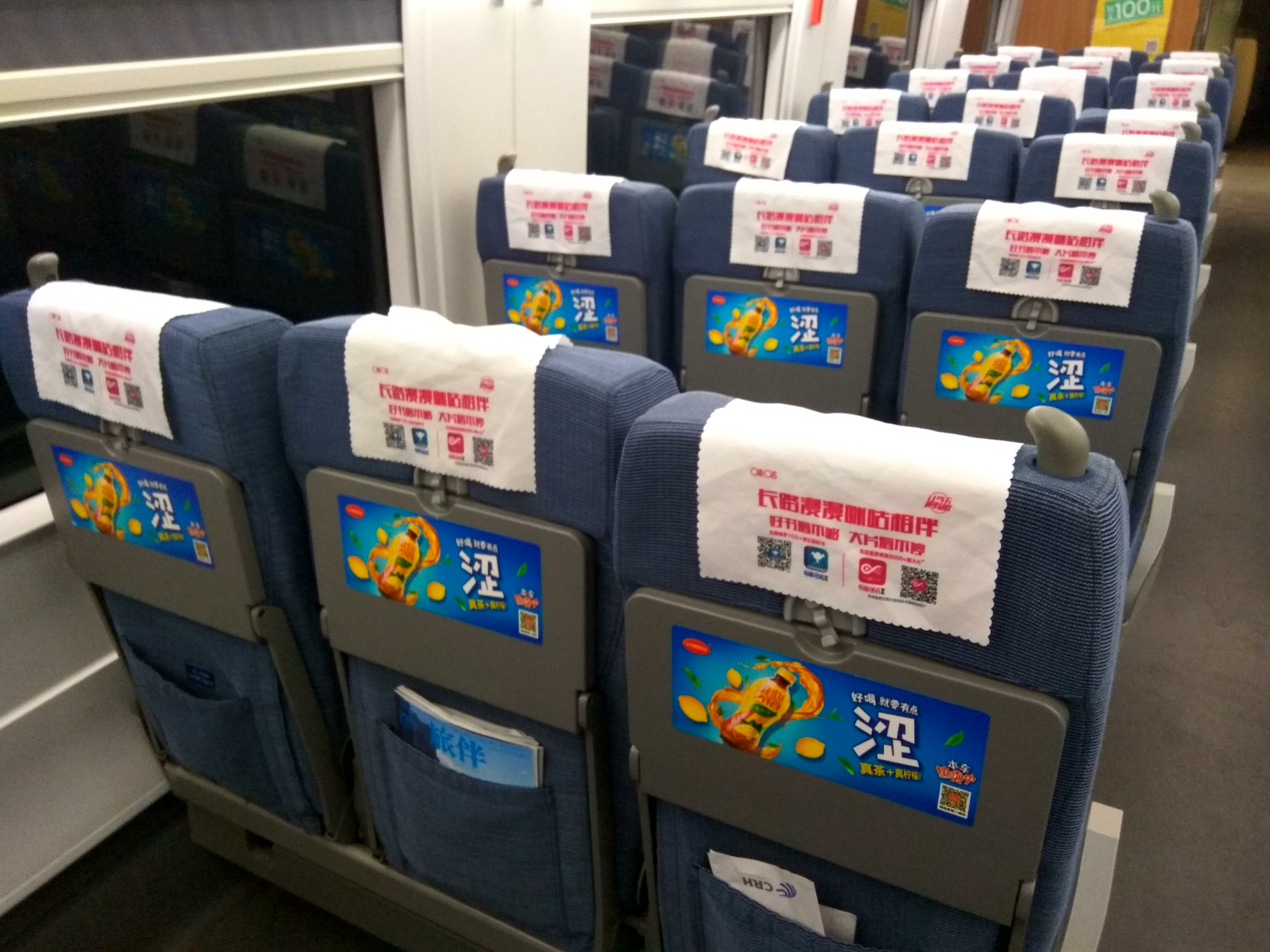 File 201609 Vita Lemon Tea Adv On Tables Of Second Class Seats Of