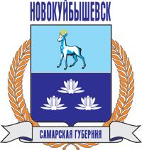 Лежак Доктора Редокс «Колючий» в Новокуйбышевске (Самарская область)