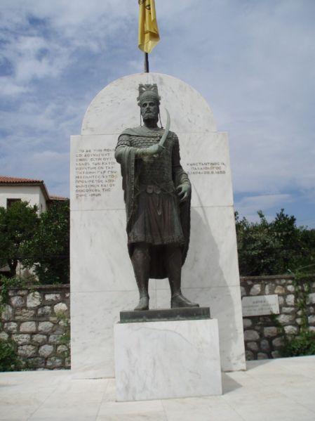 File:Constantine Palaeologos.JPG