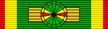 borde Orden Augusto César Sandino en grado Batalla de San Jacinto, máxima condecoración de Nicaragua, 2008. El Che Guevara en la cultura
