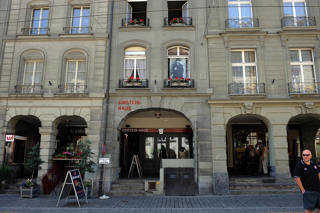 File:Einstein-Haus - panoramio.jpg - Wikimedia Commons