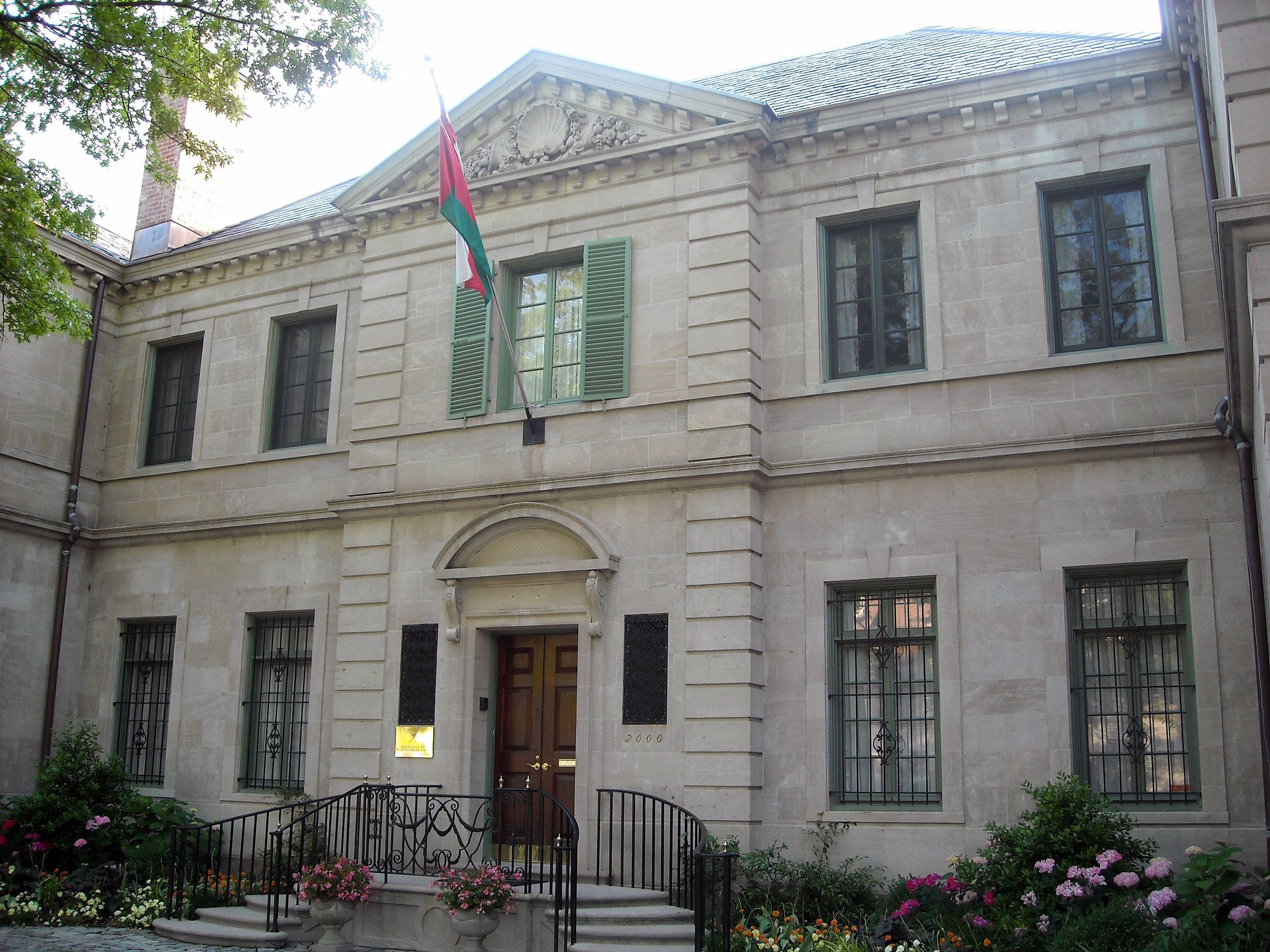 Embassy of Oman in Washington, D C  - Wikipedia