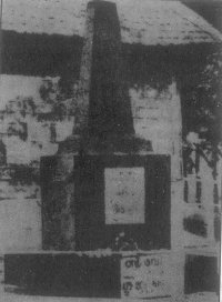 The first Shaheed Minar, built on 23 February 1952. It was demolished by Pakistan Police and Army three days later.