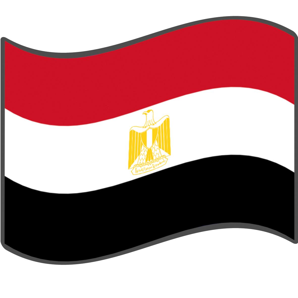 ملف Flag Of Egypt Png ويكيبيديا
